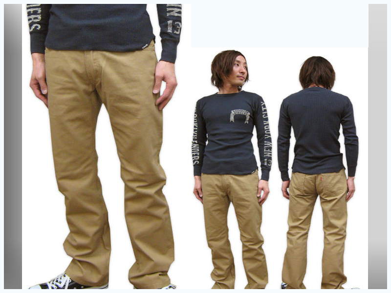 twill pants definition - Pi Pants